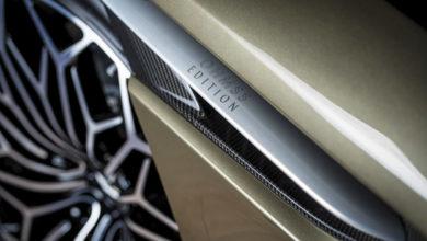Photo of Aston Martin DBS