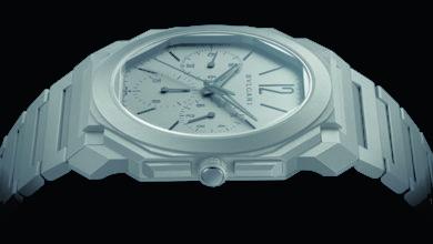 Photo of Bulgari Octo Finissimo Chronograph GMT Automatic